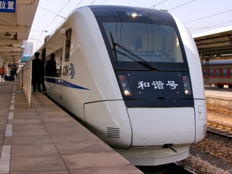 広珠都市間鉄道月末前開通―時速200キロ