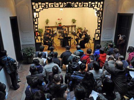マカオチャイニーズオーケストラ「民族風韻」コンサート