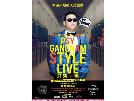 PSY GANGNAM STYLE LIVE