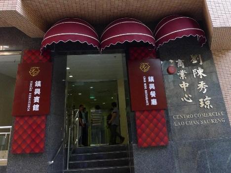 格安ホテル18軒開業申請中
