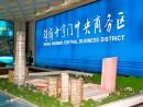 重点プロジェクトの1つ珠海十字門中央商務区(CBD)の展示施設―本紙撮影