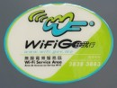 「WiFi GO」サービス提供場所はこのステッカーが目印―本紙撮影
