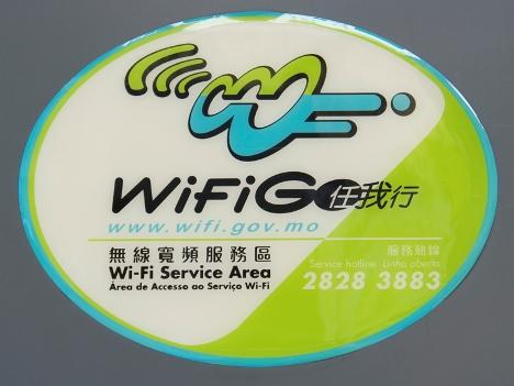 無料公衆無線LAN「WiFi GO」サービス増強