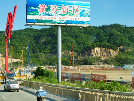 横琴新区と本土間の税関運用開始―中国本土初の分離管理