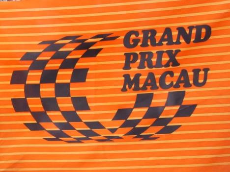 マカオGP60周年、2週連続開催へ