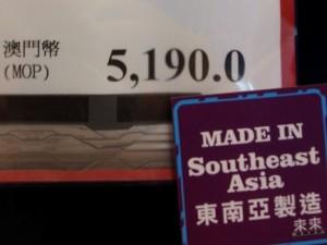 消費財の大半を輸入に頼る(写真はイメージ)―本紙撮影