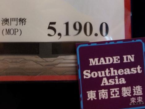 輸出10ヶ月ぶり減―12年12月対外商品貿易統計