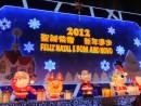 2012年クリスマスシーズン真っただ中―本紙撮影