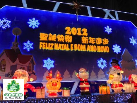 2012年クリスマスシーズン真っただ中(資料)―本紙撮影