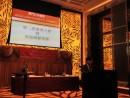 挨拶を行う在香港日本総領事館の石川氏―本紙撮影