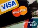 クレジットカードはマカオでも広く流通する―本紙撮影