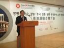 プレゼンを行うIPIMの張祖榮主席 (c) IPIM 澳門貿易投資促進局