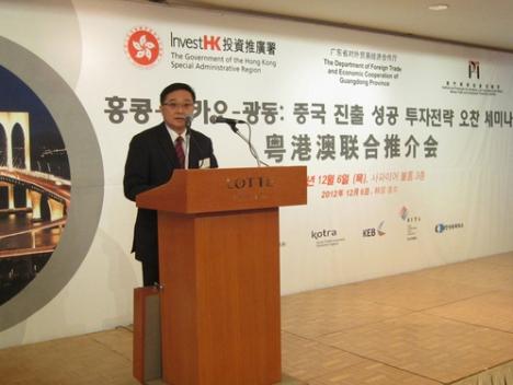 広東・香港・マカオが韓国で経貿フェア開催