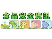 日本産生鮮食品「安全」継続―11月調査