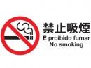 2013年1月1日、カジノ分煙化スタート
