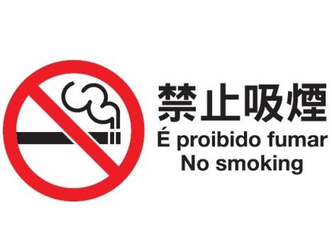 衛生局「厳格に運用」―2013年1月1日カジノ分煙化