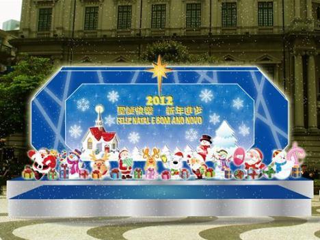 セナド広場に設置されたステージ (c) IACM 民政總署