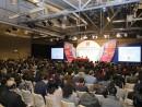 約500名が出席した記者発表会 (c) MGTO 旅遊局