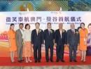 2012年7月に新規就航したタイ・スマイル航空。東南アジア路線の拡充が進む (c) 澳門國際機場專營股份有限公司