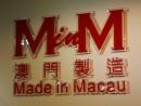 メイド・イン・マカオをブランド化する動きも―本紙撮影