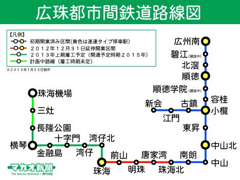 広珠都市間鉄道、速達タイプ運行で20分短縮へ