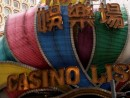 カジノ(写真はイメージ)―本紙撮影