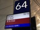 円安傾向でマカオから日本への旅行人気高まる―本紙撮影