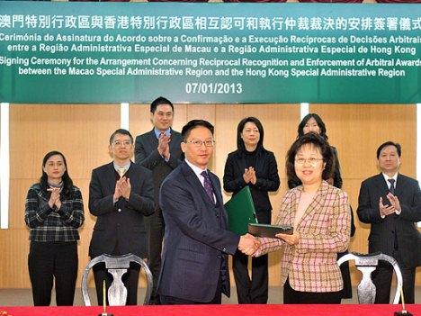 マカオと香港、司法仲裁判断執行相互認証へ