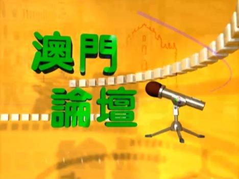 政府、公共放送局番組編成への関与否定