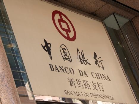 銀行業、利益過去最高水準―12年