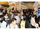 マカオ政府が主催するマカオ国際貿易投資展覧会(MIF)会場の様子(第17回) (c) IPIM 貿易投資促進局