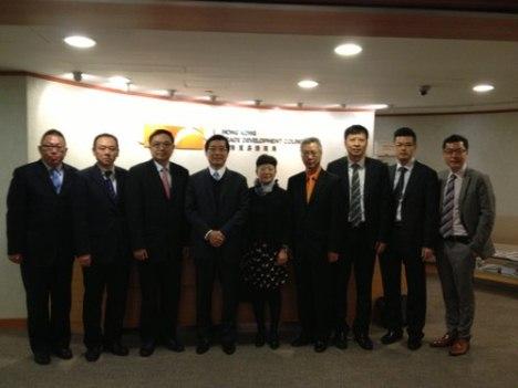 香港貿易発展局訪問 (c) IPIM