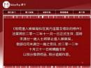 カジノ運営企業は21歳未満のカジノ入場禁止を積極的に告知する(「Mocha Club」ホームページより)