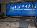 珠海十字門中央商務区プロジェクトイメージ—本紙撮影