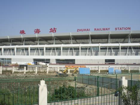 広珠都市間鉄道横琴延伸、大半地下化を計画