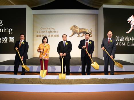 MGMコタイ起工式に出席する譚伯源司長(中央) (c) MGM China Holdings Limited