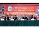 マカオグランプリ第60回記念大会の概要を発表 (c) GCS 新聞局