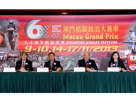 第60回マカオGP記念大会の概要発表−6日間開催