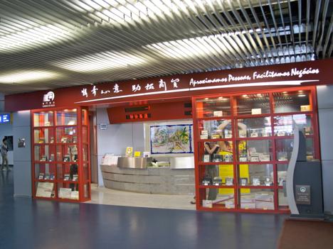 マカオFT郵便局、外貨両替サービス開始