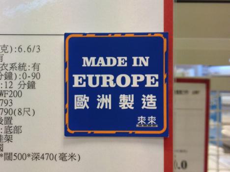 輸出入とも伸長継続、日本からの輸入シェア上昇―7月マカオ対外商品貿易