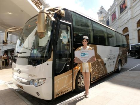 ギャラクシー、シャトルバスに無線LAN導入