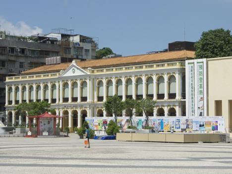 第5回立法議会選挙、31日に告示