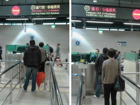 パスポートと通行証を別レーンに―關閘出入境検査場