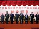 1月16日に開催された中連弁主催の新春パーティ。写真中央左が李剛主任(行政長官辦公室)