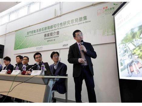 石排灣延伸線の実現可能性調査に関する記者会見(運輸基建辦公室)