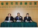 記者会見を行う保安司の張國華司長(写真中央)(GCS)