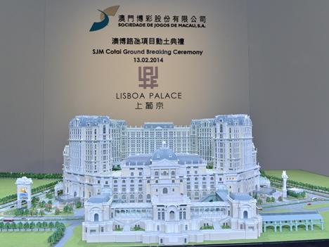リスボアパレス完成予想模型(SJM Holdings)