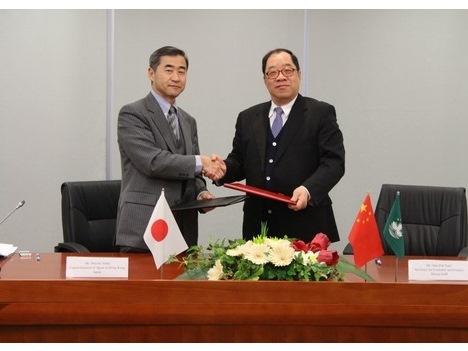 マカオと日本が租税情報交換協定を締結