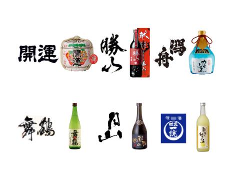 マカオで日本酒普及の取り組み