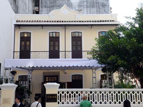 葉挺将軍故居、拡張オープン